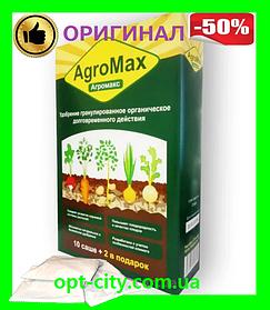 Агромакс Біодобриво AGROMAX, (1уп=12саше Стимулятор росту врожаю Агромакс, Оригінал агромакс.