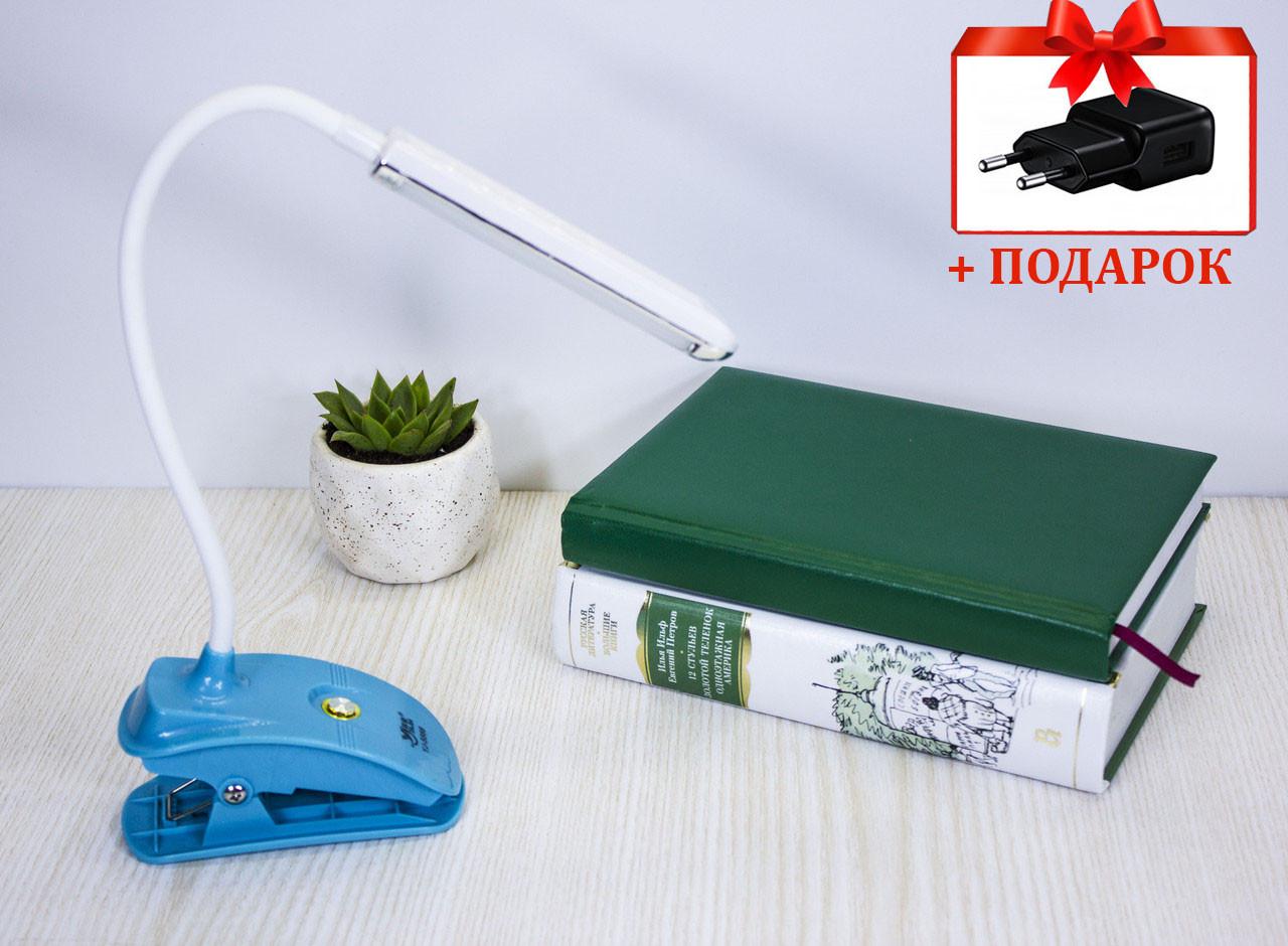 Настольная аккумуляторная лампа на прищепке Luxury YJ-5868-1 11 SMD