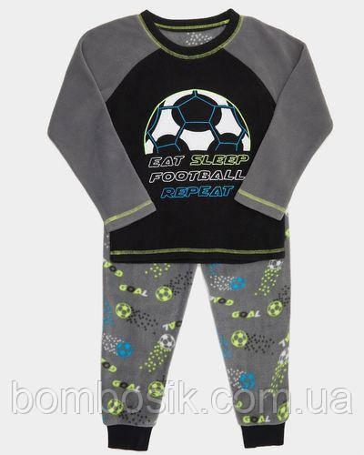 Пижама флисовая Dunnes для мальчика, 7-8л (122-128см)