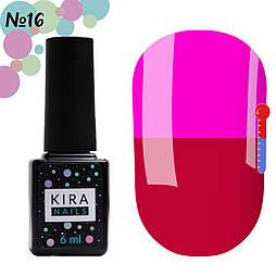 Гель-лак Kira Nails Termo T15 (малинова фуксія, при нагріванні яскравий фіолетовий), 6 мл