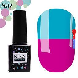 Гель-лак Kira Nails Termo T17 (яскравий фіолетовий, при нагріванні - блакитний), 6 мл