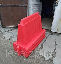 Дорожній пластиковий бар'єр 1.2 (м)
