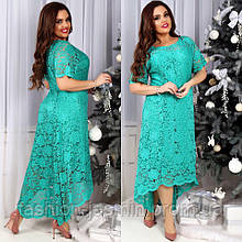 Женское длинное кружевное платье бирюза цвет  50/52,54,56,58