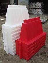 Дорожній бар'єр пластиковий 1.5 (м)