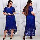 Жіноче довге мереживну сукню червоний колір 50/52,54,56,58, фото 2