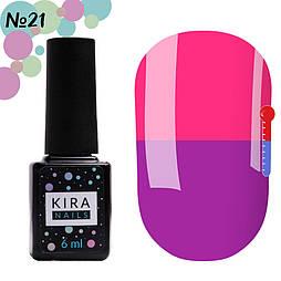 Гель-лак Kira Nails Termo T15 (світло-фіолетовий, при нагріванні - рожевий), 6 мл