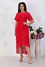 Жіноче довге мереживну сукню червоний колір 50/52,54,56,58, фото 8