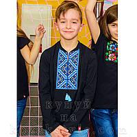 Футболка для хлопчика з синьою вишивкою