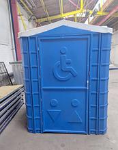 Биотуалет туалетная кабина для людей с инвалидностью