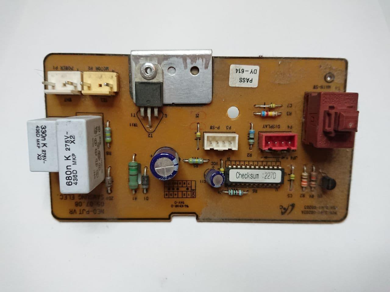 Плата для пилососа Samsung SC8431 (DJ41-00202A, DJ41-00203) б.у.