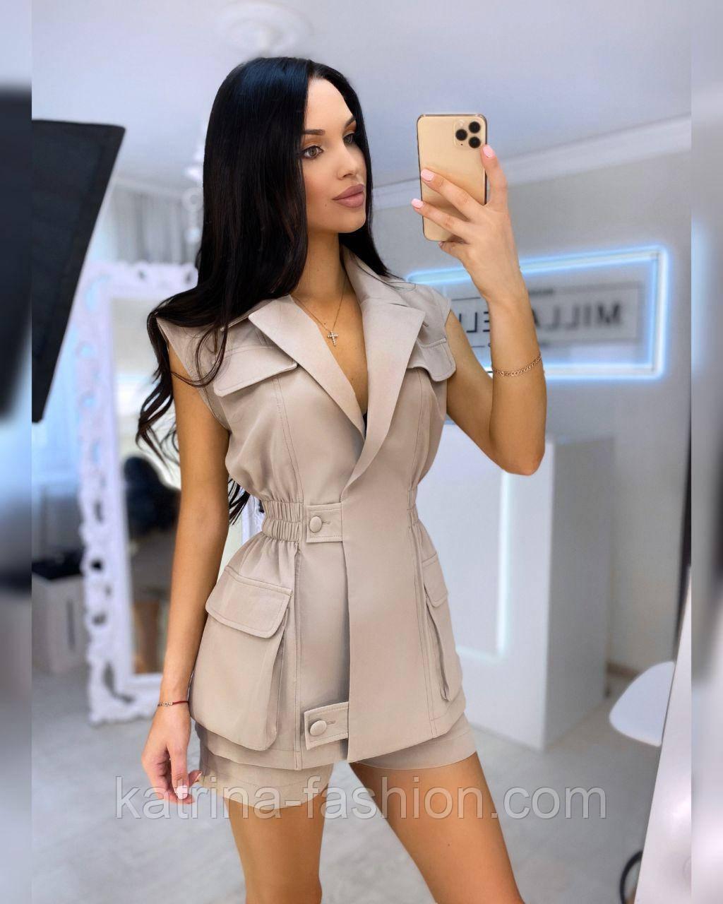 Костюм женский: жилет и шорты (в расцветках)