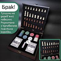 Брак! Шахматы покер набор 2 в 1 ZELART Деревянный игровой комплект Доска 23,5х 23,5см Коричневый (W2624-1)