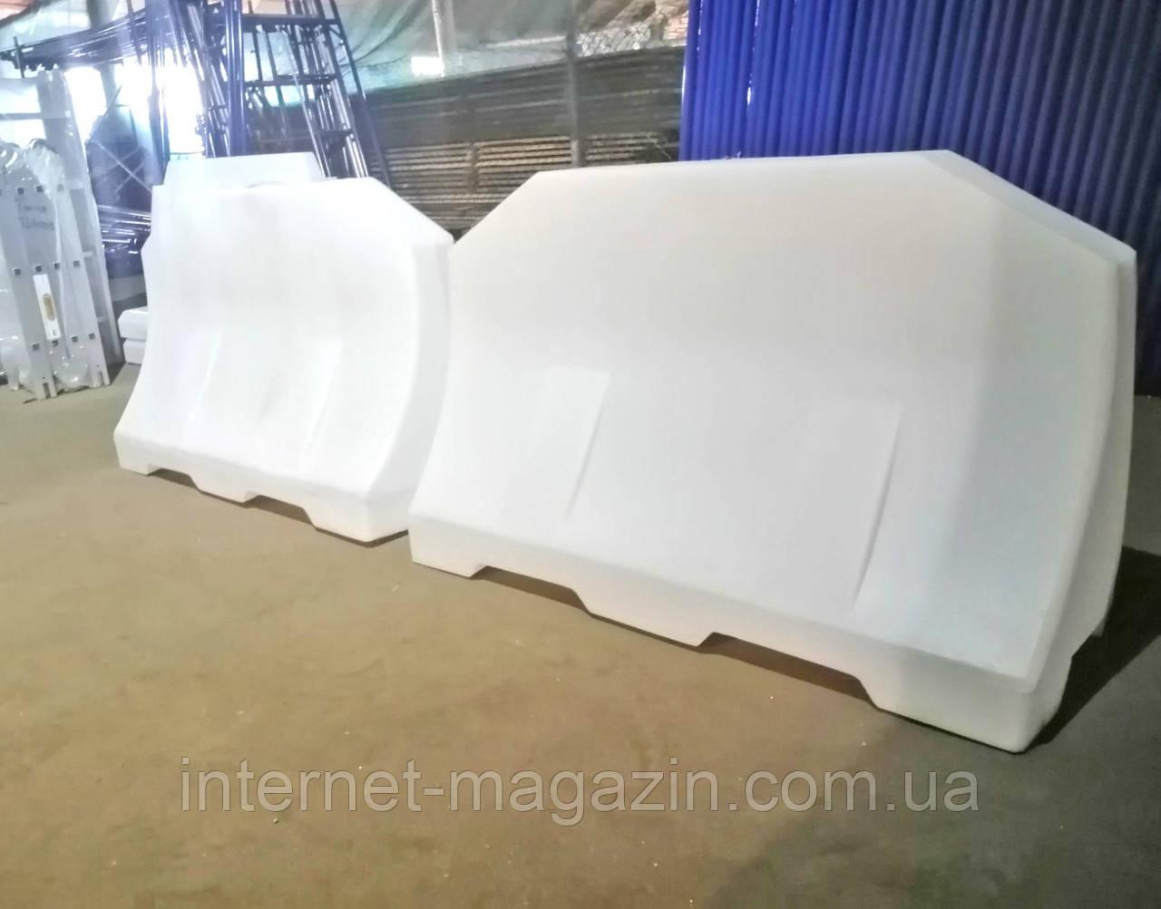 Дорожный барьер водоналивной пластиковый белый 1.2 (м)