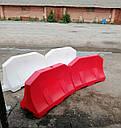 Дорожный барьер водоналивной пластиковый белый 1.2 (м), фото 3