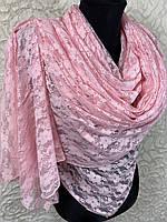 Женский розовый гипюровый шарфик (цв.6)
