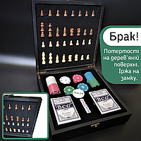Брак! Шахматы покер набор 2 в 1 ZELART Деревянный игровой комплект Доска 23,5х 23,5см Черный (W2624-1)