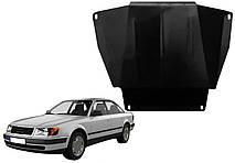 Захист КПП Audi 100 C4 1990-1994