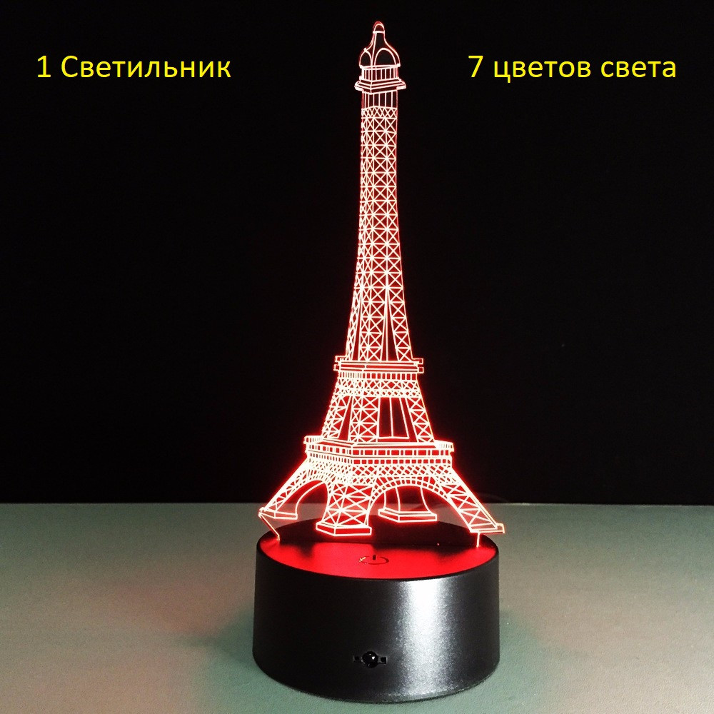 """3D Світильник, """"Вежа"""", Ідеї для подарунка мамі на день народження, Кращий подарунок мамі, Оригінальний подарунок"""