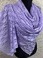 Женский сиреневый гипюровый шарфик (цв.7)