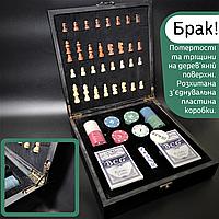 Брак! Шахматы покер набор 2 в 1 ZELART Деревянный игровой комплект Доска 23,5х 23,5см Черный (W2624)