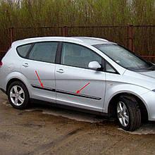 Молдинги на двері для Seat Altea XL 2006-2015