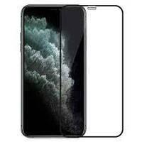 Защитное стекло для Apple iPhone 12/12 Pro Full Glue (0.3 мм, 2.5D, матовое чёрное) Люкс