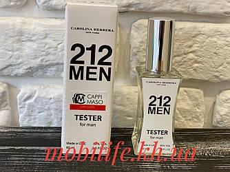Мужская туалетная вода Carolina Herrera 212 Men 60ml(Каролина Эррера 212 Мен)/Высокое Качество/