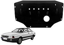 Захист двигуна Audi 80 B3 1986-1991