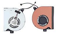 Вентилятор для ноутбука Asus ROG G752 VER-2 5V 0.5A 4-pin SUNON