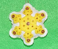 Новогодняя игрушка из фетра Снежинка бело-жёлтая  2518