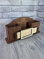 Органайзер из дерева с вечным календарем, подставка для канцелярии
