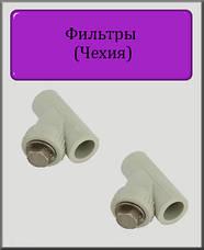 Полипропиленовые фильтры (Чехия)