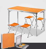Стол со стульями в чемодане