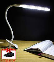 Світлодіодна настільна лампа на прищіпці XSD 206 24LED USB, фото 1