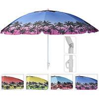 Пляжный зонт с наклоном 1,8 метра