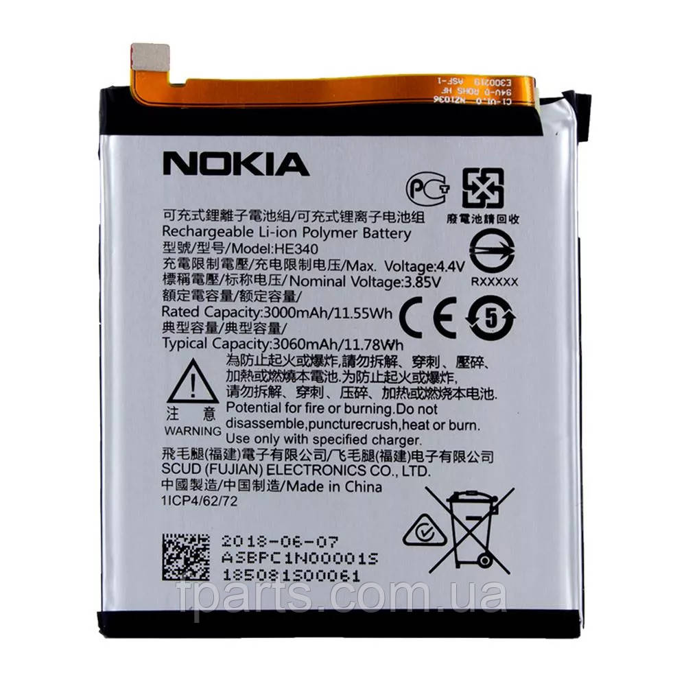 Аккумулятор HE340, HE347 для Nokia 7