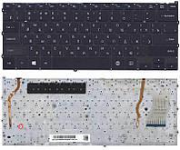 Клавиатура для ноутбука Samsung (NP940X3G) с подсветкой (Light), Black, (No Frame), RU