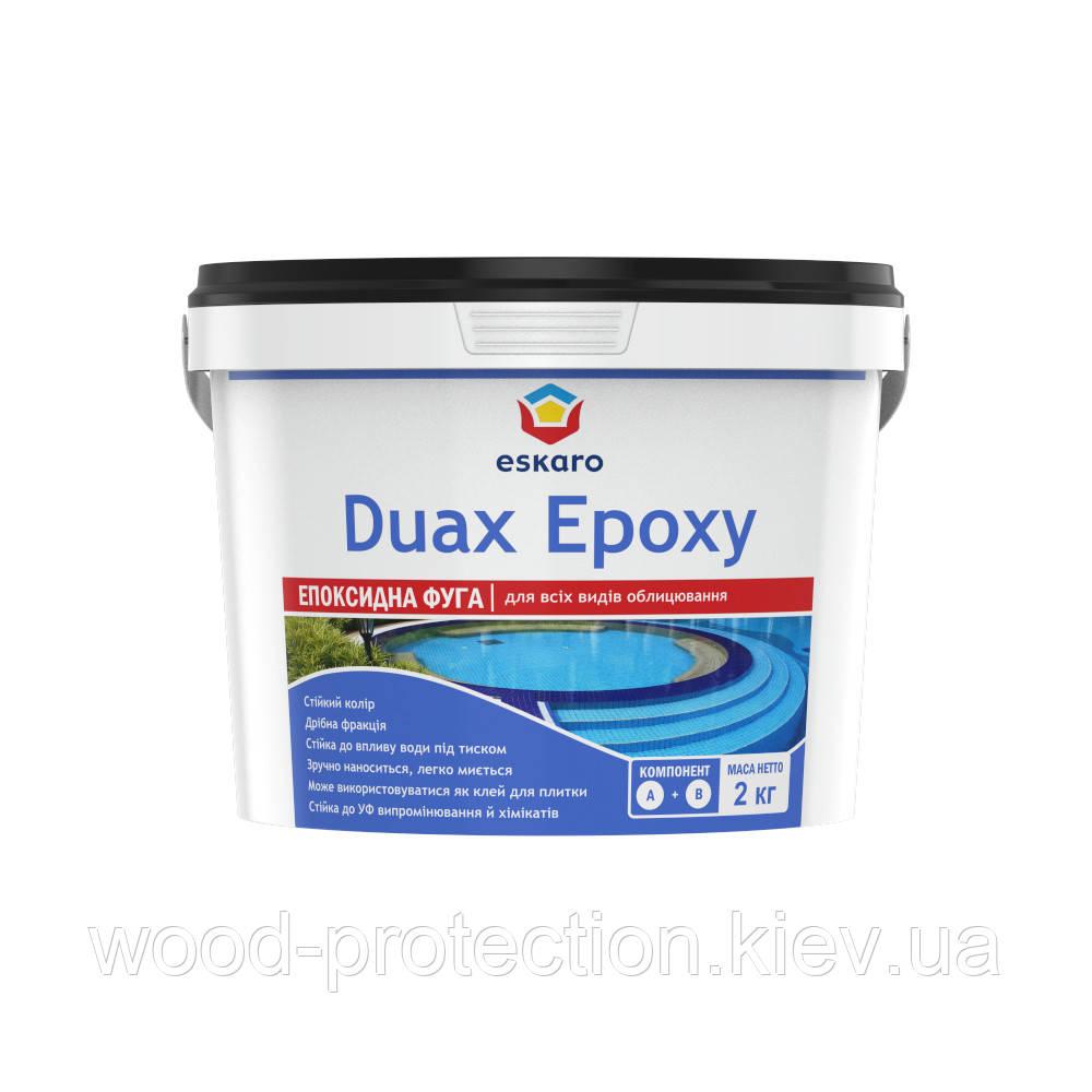 Eskaro Duax Epoxy двокомпонентна епоксидна фуга для швів 239 (світлий мармур) 2кг