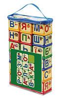 "Детские кубики ""Абетка з розмальовкою"" ТМ Юника 0606"