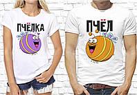 """Парные футболки для двоих с принтом """"Пчёлка и Пчёл"""" Push IT, Белый"""