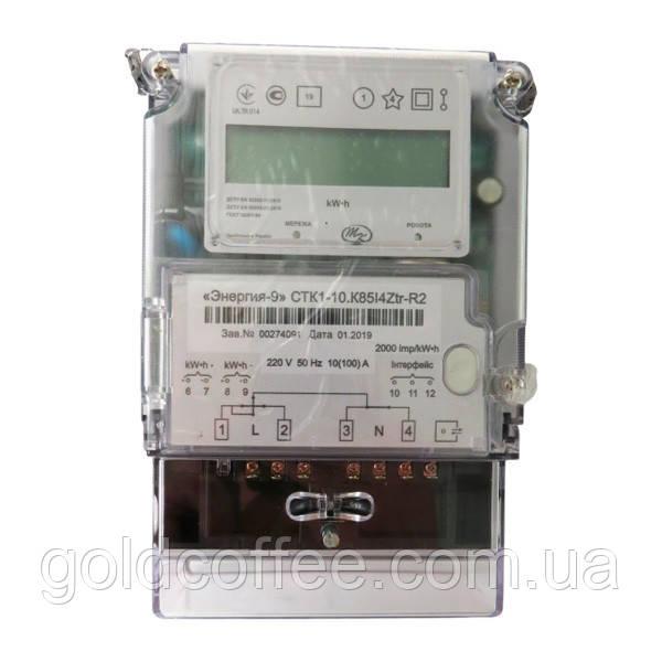 Лічильник однофазний електронний багатотарифний CTK1-10.K85I4Ztr-R2