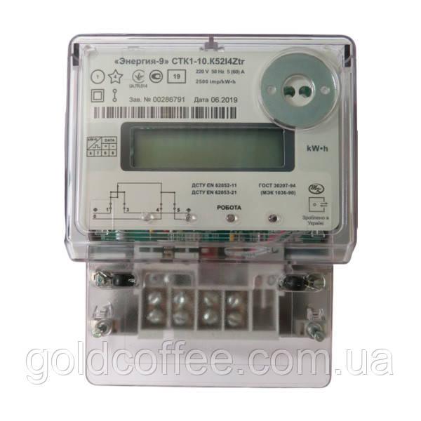 Лічильник однофазний електронний багатотарифний CTK1-10.K52I4Ztr
