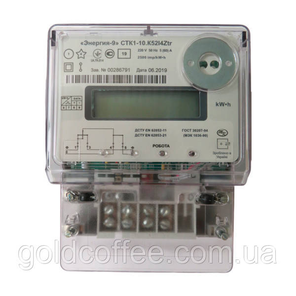 Счетчик однофазный электронный многотарифный CTK1-10.K52I4Ztr