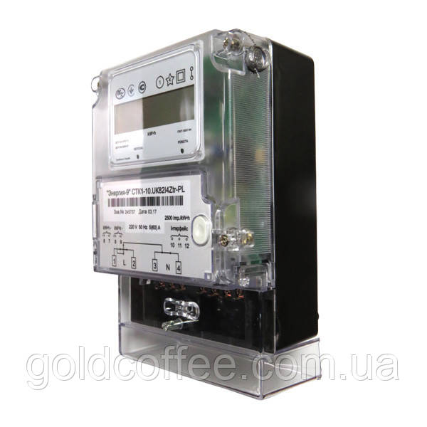 Лічильник однофазний електронний багатотарифний CTK1-10.UK82I4Ztr-PL