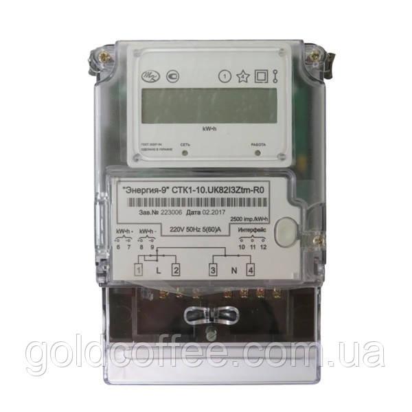 Лічильник однофазний електронний багатотарифний CTK1-10.UK82I3Ztm-R0