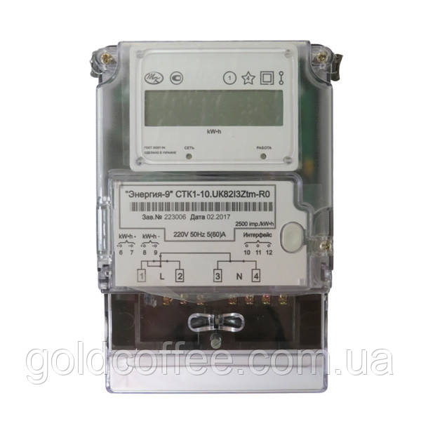 Счетчик однофазный электронный многотарифный CTK1-10.UK82I3Ztm-R0