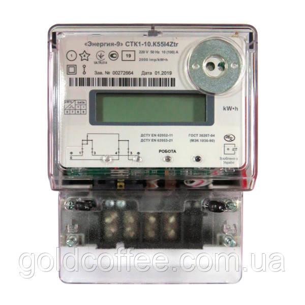 Лічильник однофазний електронний багатотарифний CTK1-10.K55I4Ztr