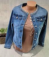 Куртка джинсовая женская, XL3XL pp, № 711656