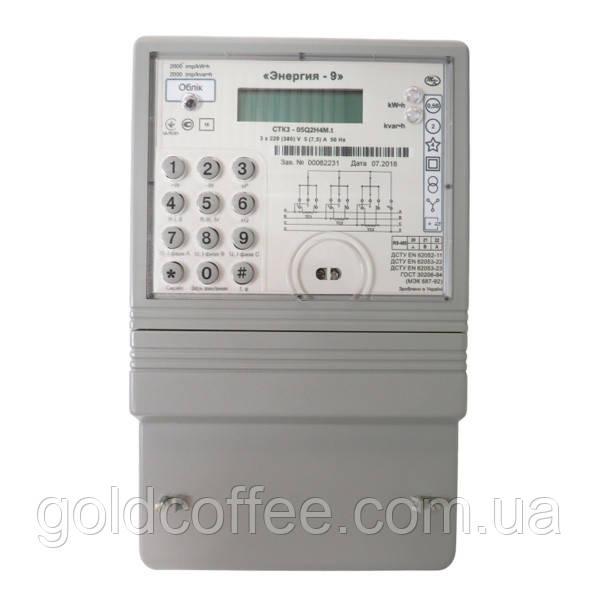 Лічильник трифазний електронний багатотарифний СТК3-05Q2H4Mt