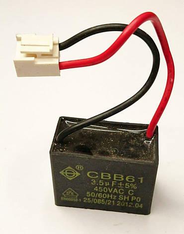 Пусковий конденсатор CBB61 3,5 мкФ 450W б.у., фото 2